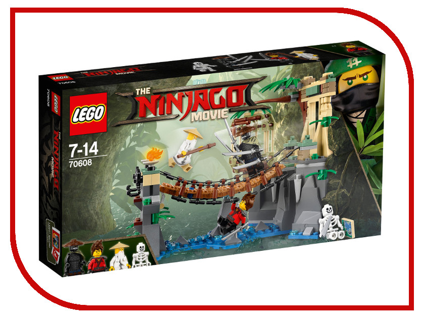Конструктор Lego Ninjago Битва Гармадона и мастера Ву 70608 lego