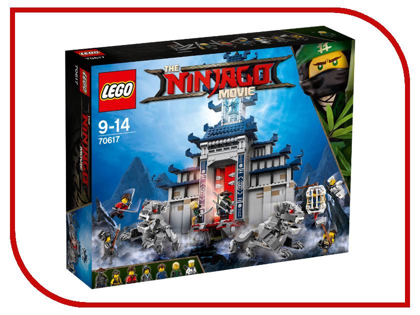 Конструктор Lego Ninjago Храм последнего великого оружия 70617 конструктор lego ninjago 70633 кай мастер кружитцу