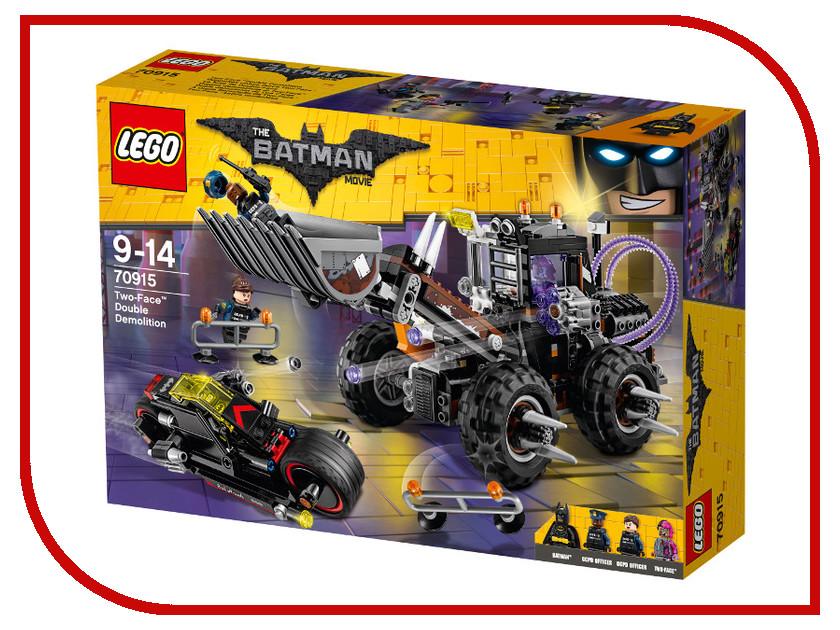 Конструктор Lego Batman Movie Разрушительное нападение двуликого 70915