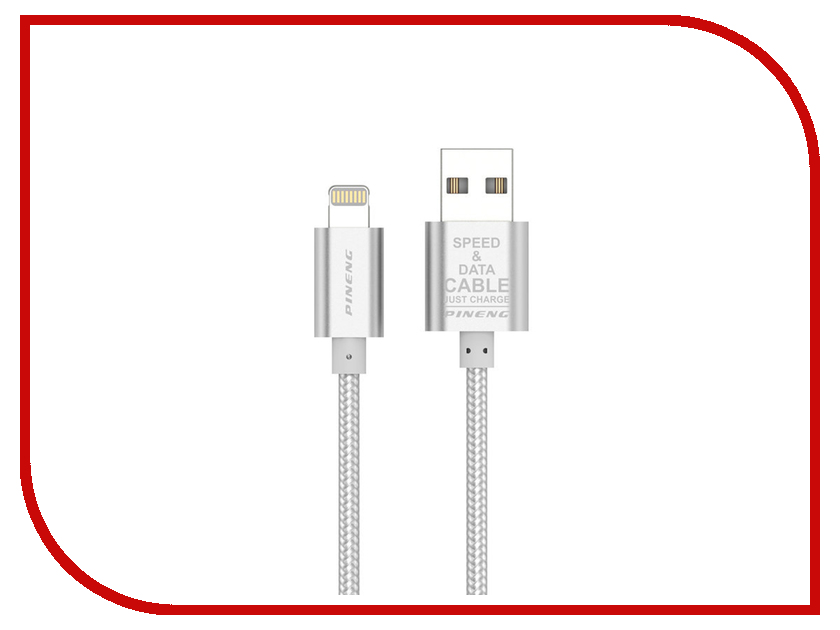 Аксессуар Pineng PN-305 USB-Lightning Silver аксессуар pineng pn 305 usb lightning gold