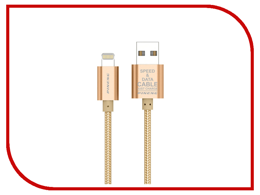 Аксессуар Pineng PN-305 USB-Lightning Gold аксессуар pineng pn 305 usb lightning gold