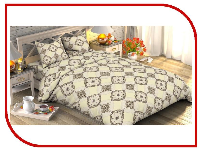 Постельное белье Этель Тавира Комплект 1.5 спальный Поплин 1534713