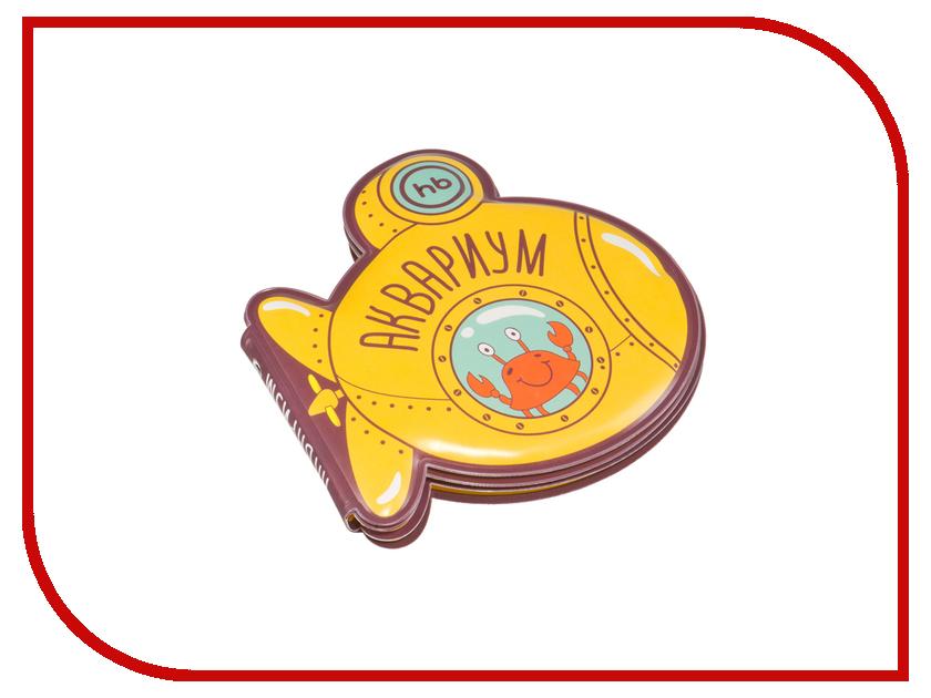 игрушка Happy Baby Игрушка для ванной Book4bath Aquarium 32021 глобус bumbaram 120mm k011200002