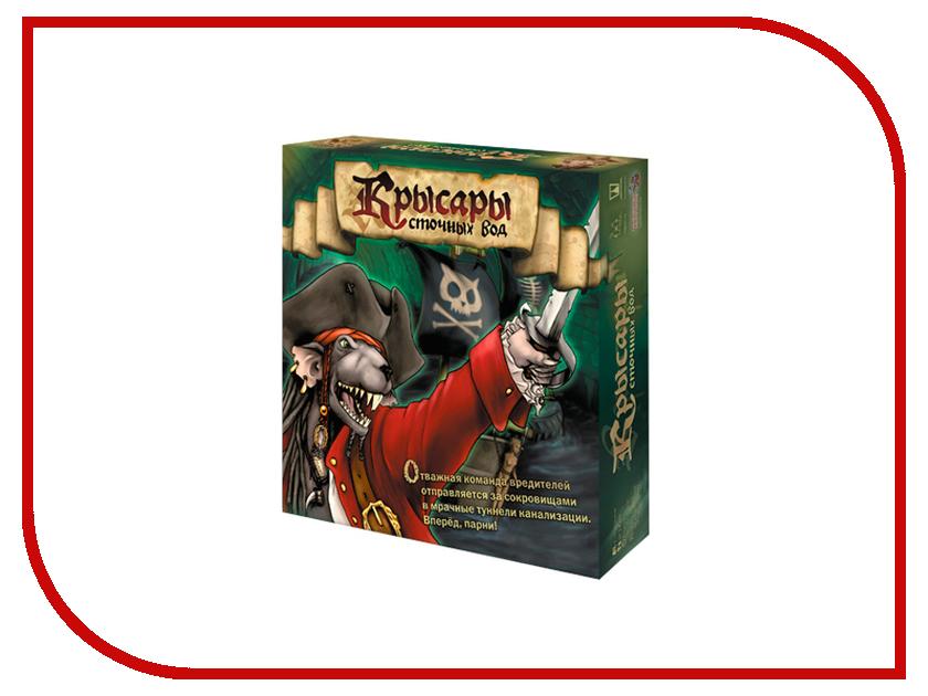 Настольная игра Magellan Крысары сточных вод MAG05806 magellan magellan настольная игра мафия люкс