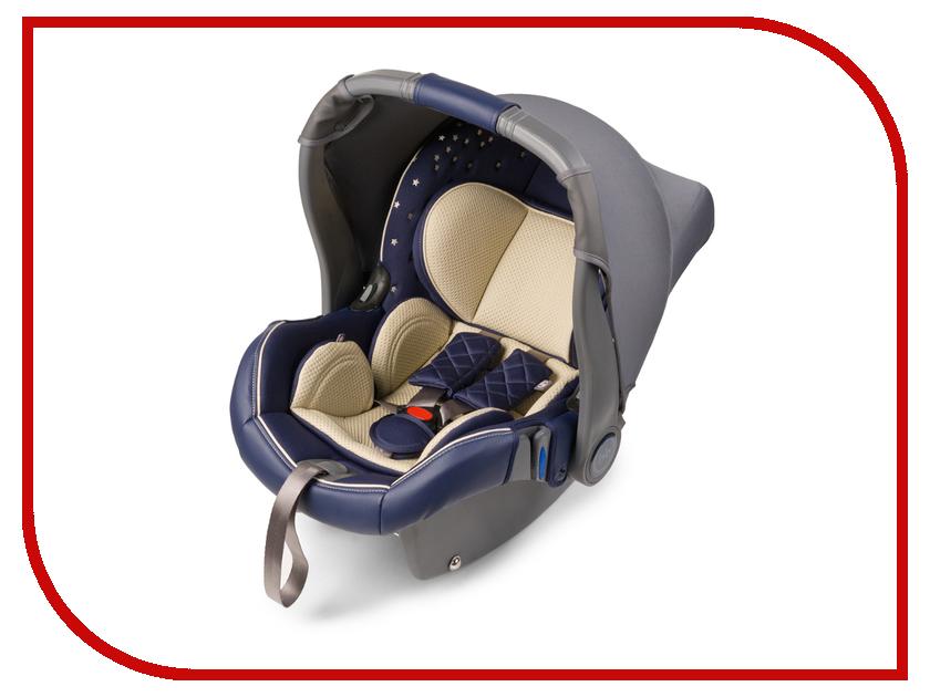 Автокресло Happy Baby Gelios V2 Blue 4650069780304 автокресло happy baby happy baby автокресло gelios v2 bordo