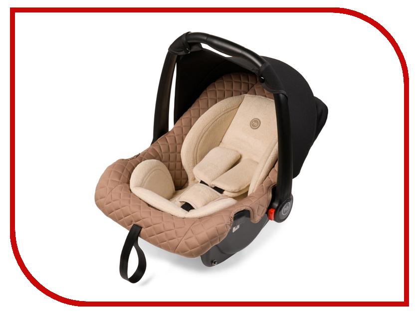 Автокресло Happy Baby Skyler Beige 4650069782407 детское автокресло happy baby skyler blue
