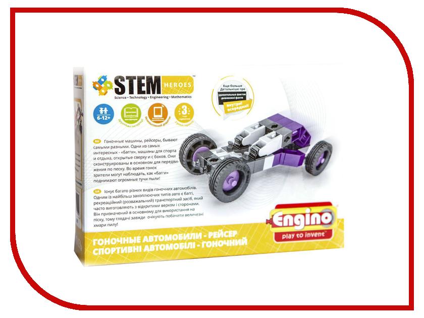 Конструктор Engino Stem Heroes Скоростные механизмы Рейсер SH33 детские скоростные велосипеды