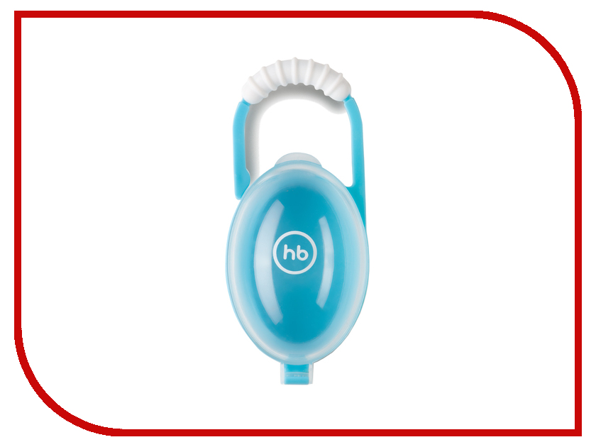 Контейнер Happy Baby Pacifier Contaner Light Blue 11005