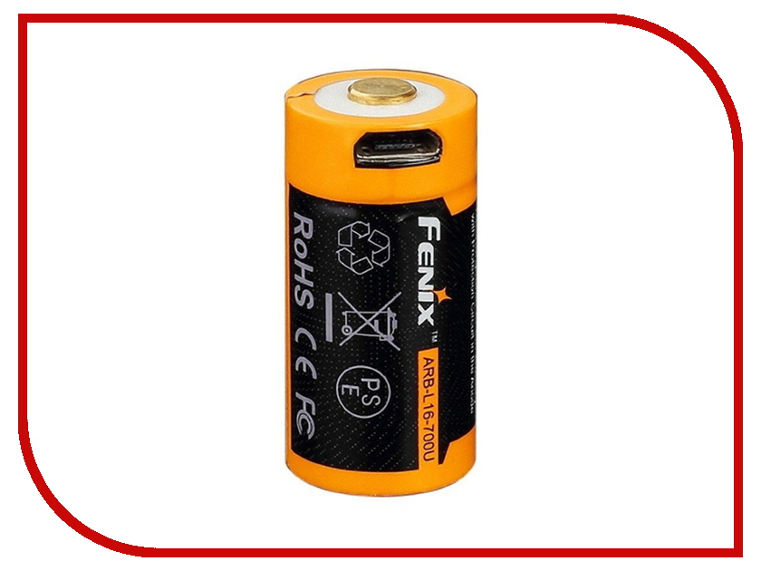 Аккумулятор Fenix 16340 700 mAh ARB-L16-700U (1 штука)