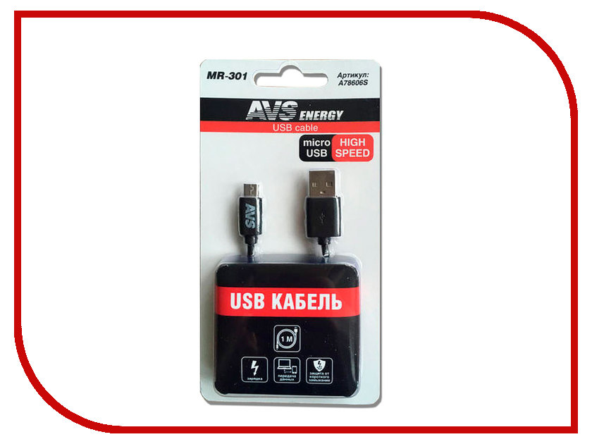 Аксессуар AVS USB to Micro USB 1m MR-301 A78606S 50pcs micro usb 3 0 male to usb c usb 3 1 type c female extension data cable for macbook tablet 10cm by fedex