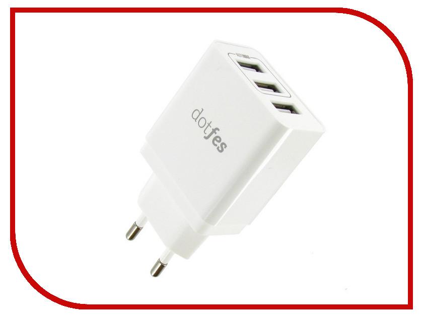 Зарядное устройство Dotfes C05 White 02146