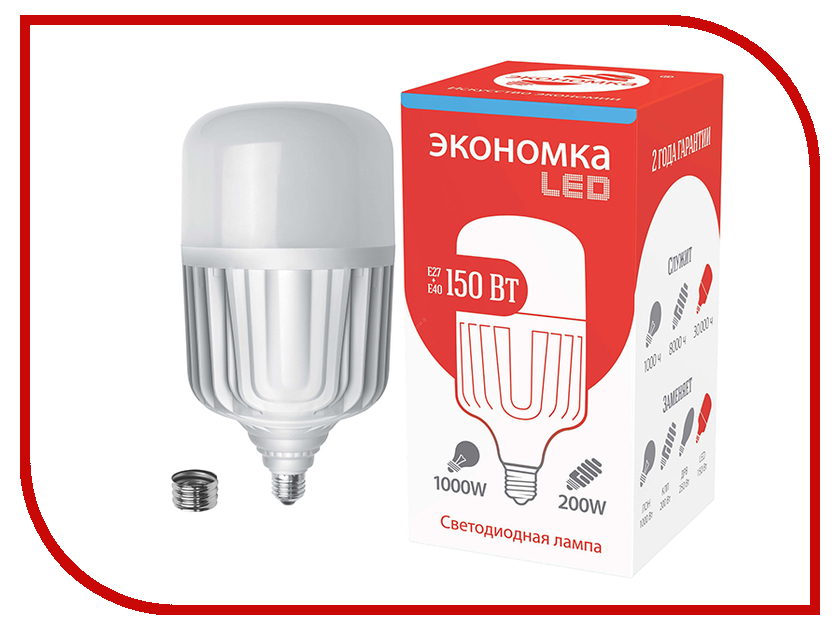 Лампочка Экономка 150W E40 6500K 11500Lm Eco150wHWLEDE4065 лобзик союз лбс 4065