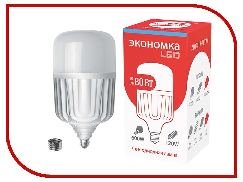 Лампочка Экономка 80W E40 6500K 6700Lm Eco80wHWLEDE4065_2 лампочка экономка свеча на ветру 5w e14 230v 4500k eco led5wcwe1445