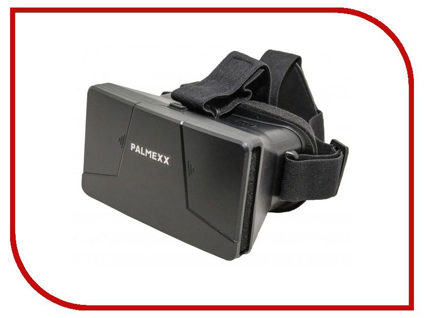 Очки виртуальной реальности Palmexx 3D-VR LensPlus PX/3D-VR-LensPlus