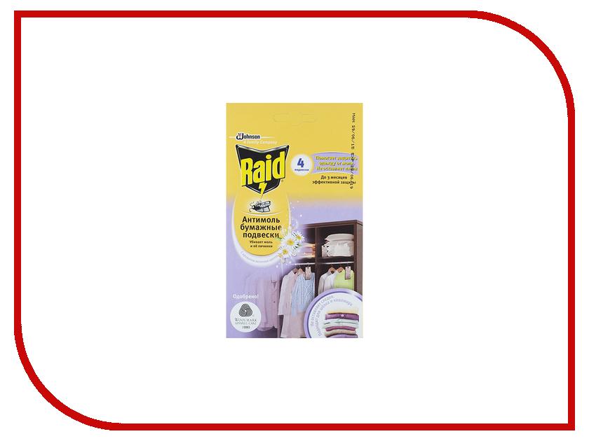 Средство защиты SC Johnson Raid Антимоль Бумажные подвески с ароматом весенних цветов 4 шт средство защиты доктор клаус антимоль лаванда 692565