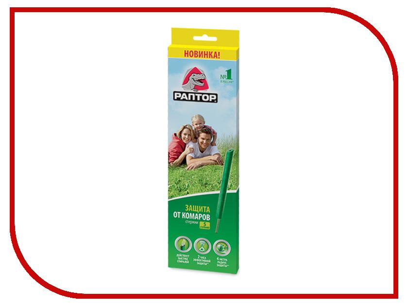 Средство защиты от комаров РАПТОР Стержень от комаров и мошек 5 шт