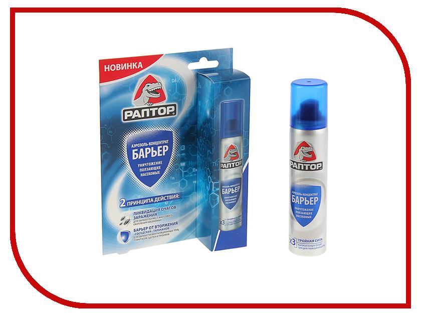 Средство защиты РАПТОР Аэрозоль-концентарт от ползающих насекомых Барьер 80мл