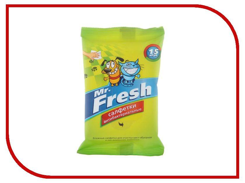 Салфетки влажные Mr.Fresh 15 штук F304