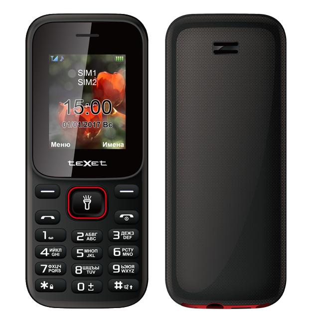 Сотовый телефон teXet TM-128 Black-Red цена 2017