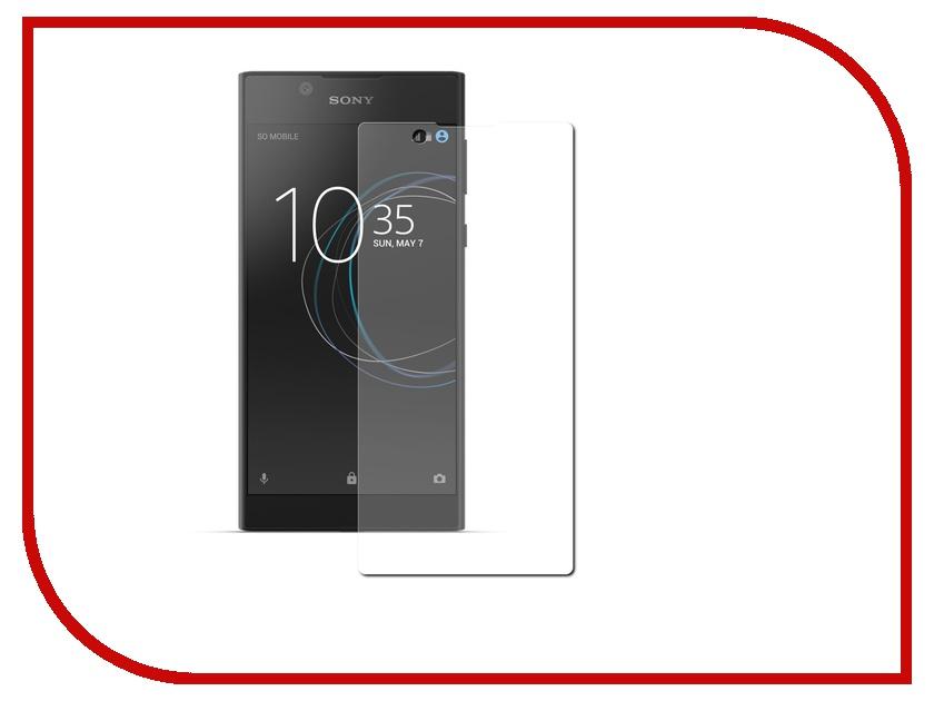 Аксессуар Защитное стекло Sony Xperia L1 Zibelino TG 0.33mm 2.5D ZTG-SON-L1