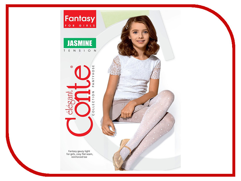 Колготки Conte Jasmine 116-122 Bianco new white ivory lace flower girl dresses birthday party pageant prom glitz frocks first communion ball gowns for juniors