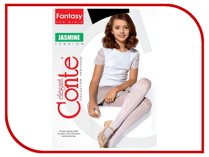 Колготки Conte Jasmine 140-146 Nero