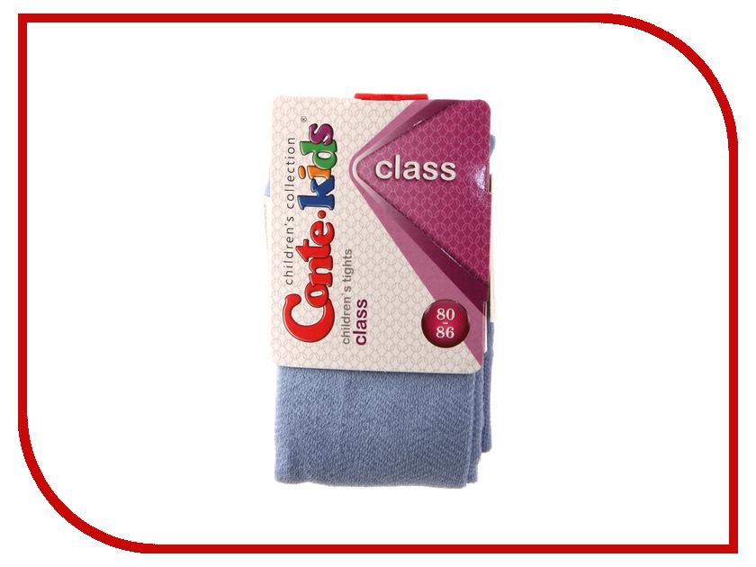 Колготки Conte Kids Class 7С-31СП 80-86 Blue 199 kids class conte