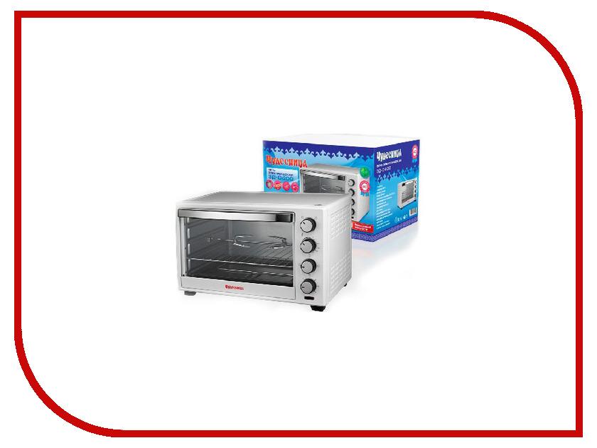 Здесь можно купить ЭД-040G  Мини печь Чудесница ЭД-040G
