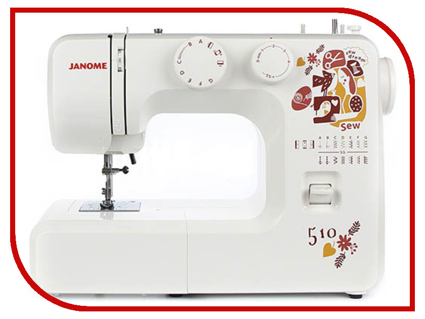 Швейная машинка Janome Sew Dream 510 cut and sew letter embroidered applique tee