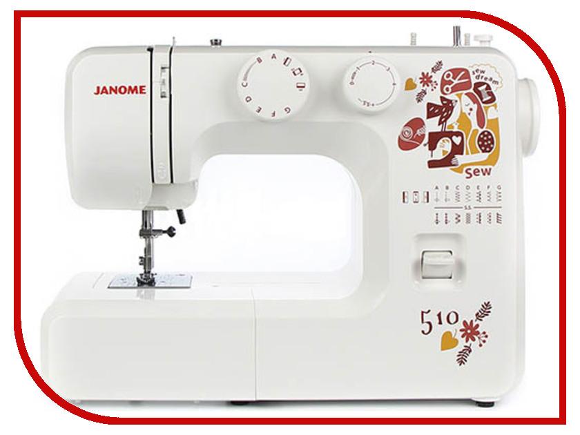 Швейная машинка Janome Sew Dream 510 швейная машинка janome sew line 300 белый