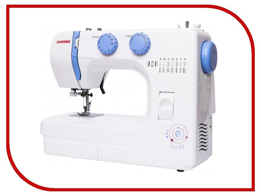 Швейная машинка Janome TOP 12 швейная машинка janome sew mini deluxe