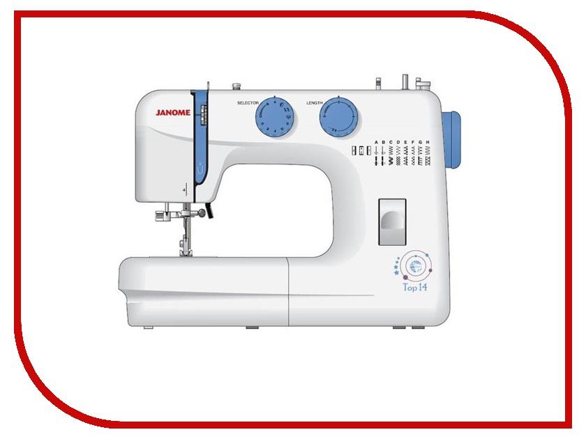 Швейная машинка Janome TOP 14 швейная машинка janome sew mini deluxe