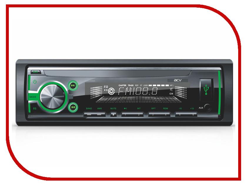 Автомагнитола ACV AVS-1714GD Green монитор в авто acv avm 1716 grey