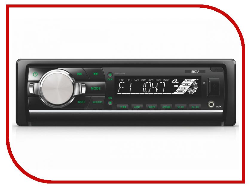 Автомагнитола ACV AVS-1717GD Green цена