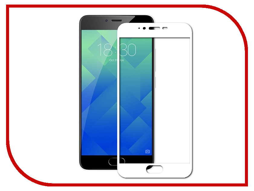 Аксессуар Защитное стекло Meizu M5s Svekla Full Screen White ZS-SVMZM5S-FSWH