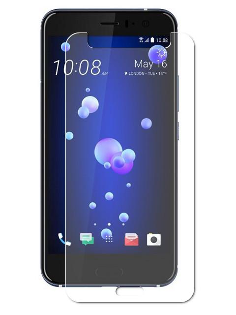 Аксессуар Защитное стекло Svekla для HTC U11 ZS-SVHTU11 аксессуар защитное стекло для htc u11 plus svekla zs svhtu11plus