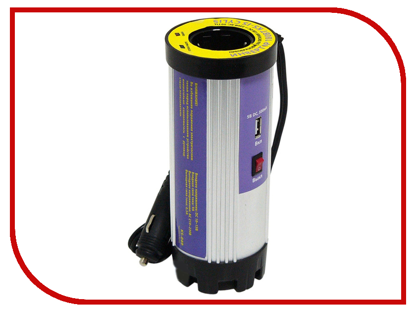 Автоинвертор KS-is Cylis KS-049 (180Вт) с 12В на 220В<br>