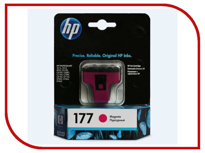 Картридж HP 177 C8772HE Magenta для 8250 / 3210 / 3310 картридж blossom bs c8721he black для hp photo smart3100 series 3108 3110 3110v 3110xi 3200 series 3210 3210v 3210xi 3213 3300 series 3310 3310xi 3313 8200 series 8230 8238 8250 d7160 d7360 c5180 c6180 page 5 page 3