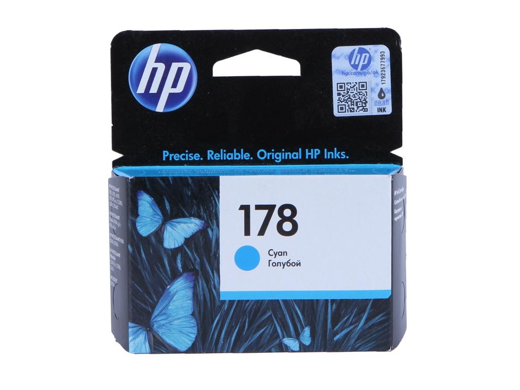 Картридж HP CB318HE Cyan
