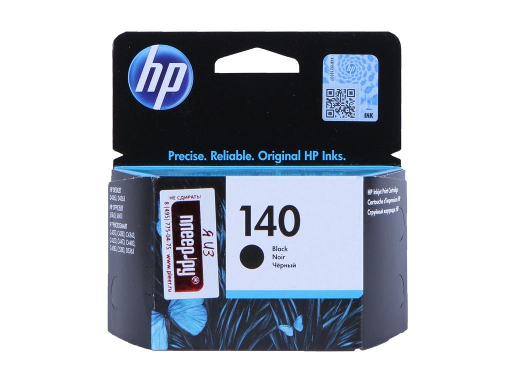 Картридж HP 140 CB335HE Black для J5783 / D4263 C4283 C4383 C5283 D5363