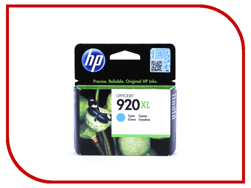 Картридж HP 920XL Officejet CD972AE Cyan для 6000/6500/7000 hp 920xl cd972ae blue