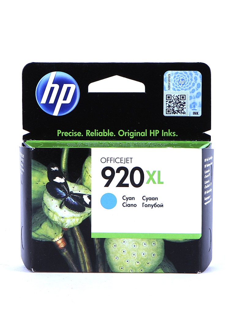 Картридж HP 920XL Officejet CD972AE Cyan для 6000/6500/7000 цена