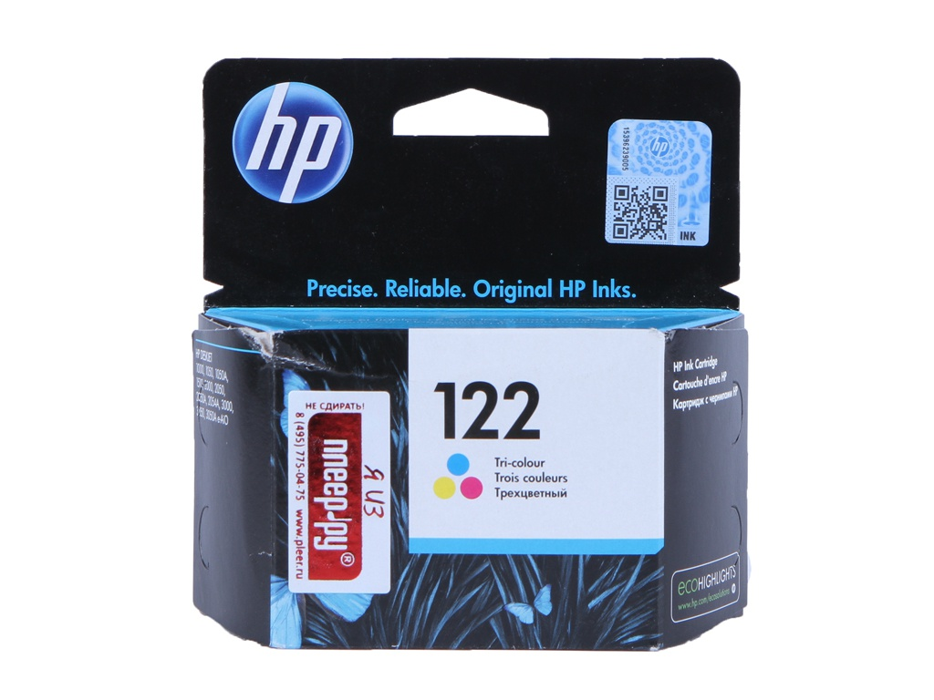 Картридж HP 122 CH562HE Tri-colour для 1050 / 2050 / 2050s от HP (Hewlett Packard)