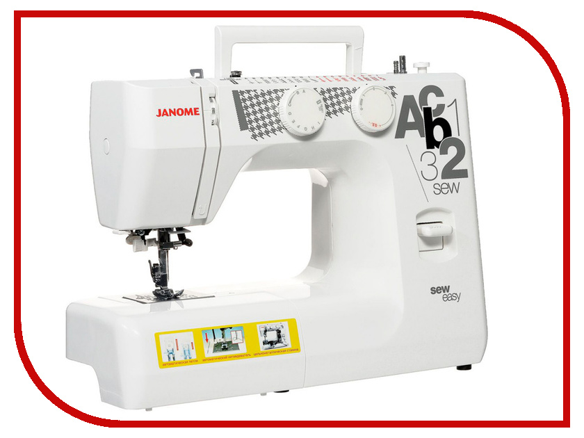 Швейная машинка Janome Sew Easy швейная машинка janome sew line 300 белый