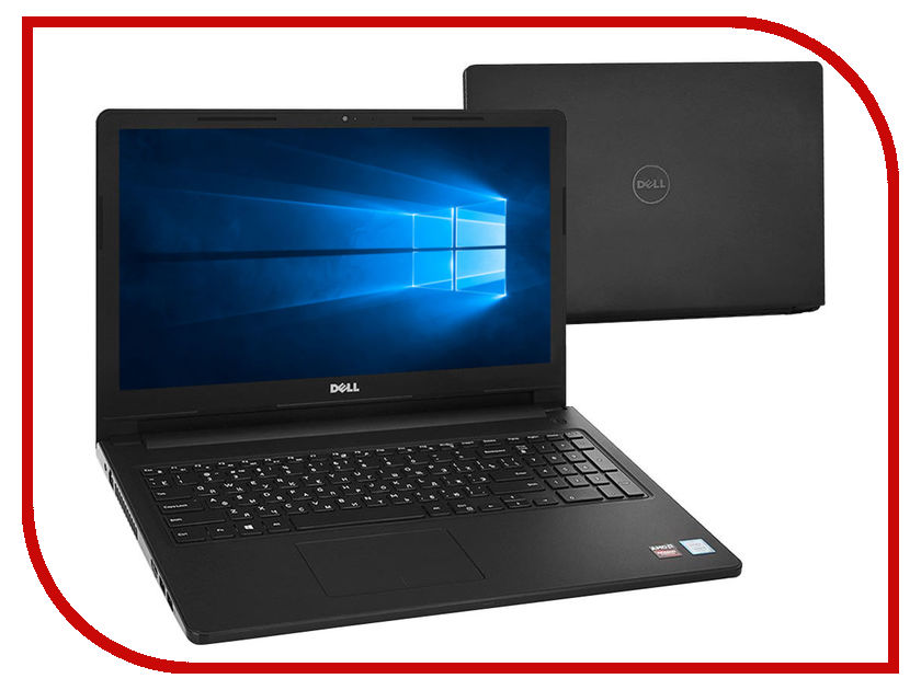Ноутбук Dell Inspiron 3567 3567-0290 (Intel Core i5-7200U 2.5 GHz/6144Mb/1000Gb/DVD-RW/AMD Radeon R5 M430 2048Mb/Wi-Fi/Bluetooth/Cam/15.6/1920x1080/Windows 10 64-bit) dell inspiron 3558
