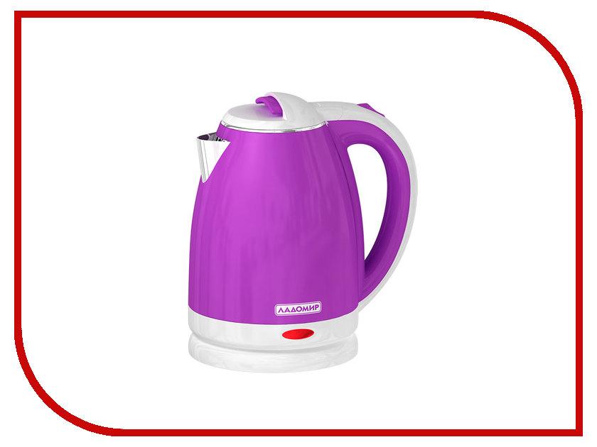 Чайник Ладомир 121 Violet