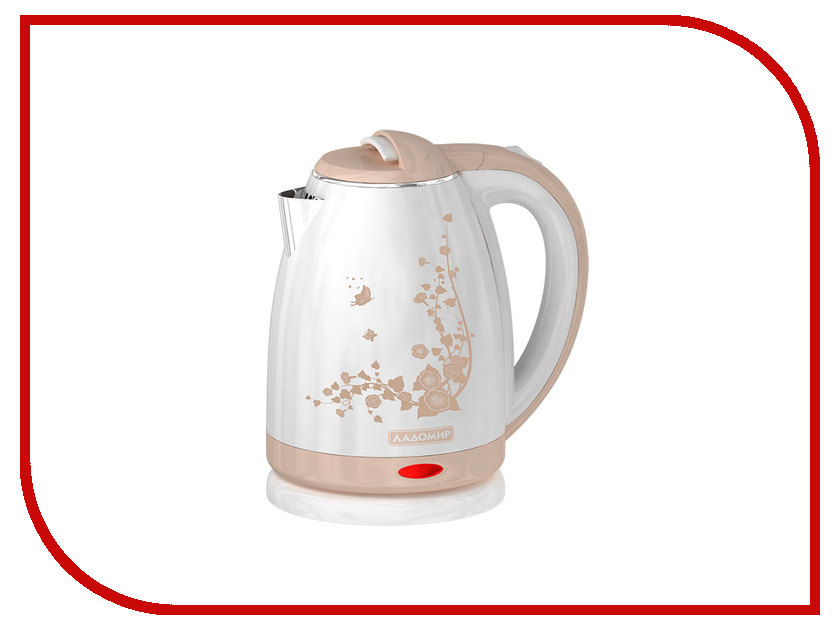 Чайник Ладомир 121 White-Cream