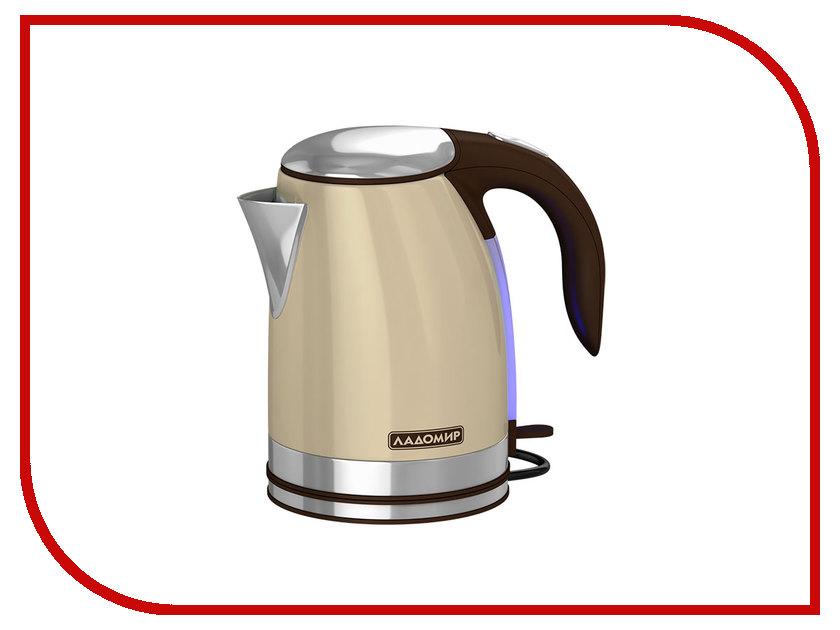 Чайник Ладомир 127 чайник ладомир аа421