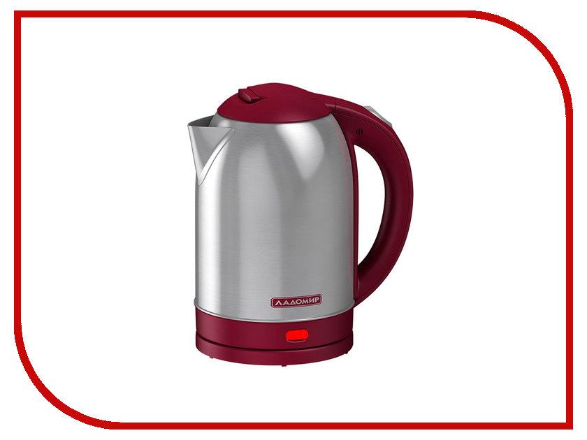Чайник Ладомир АА223 чайник ладомир аа421