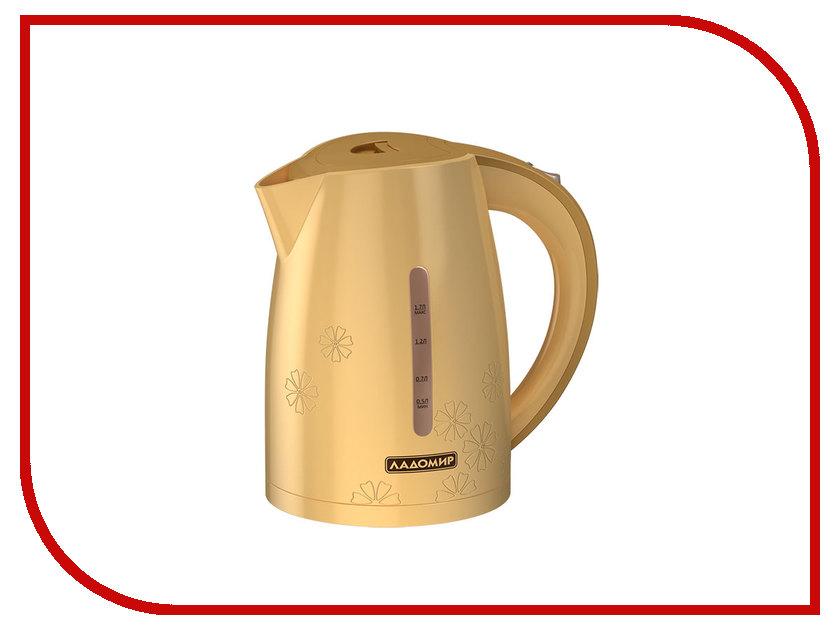 Чайник Ладомир АА422 ладомир 2 кофеварка
